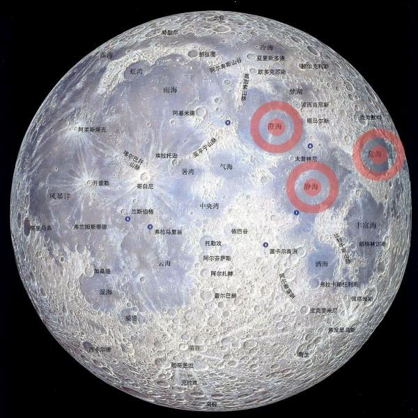 月球正面图